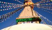 Nepal I Kathmandu I Boudhanath Stupa
