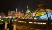 Moskau I Zentrum und Rathaus