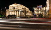 Moskau I Bolschoitheater