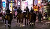 New York I Police